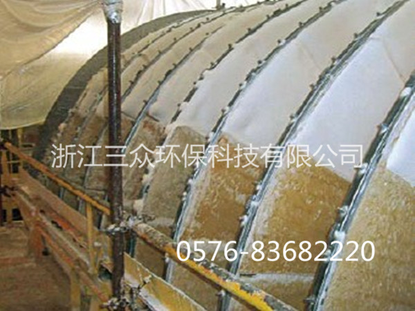rotary disc filter